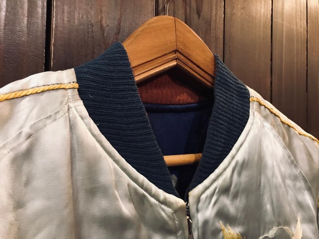 マグネッツ神戸店1/22(水)Vintage入荷! #1 Japan Souvenir Jacket!!!_c0078587_15310998.jpg