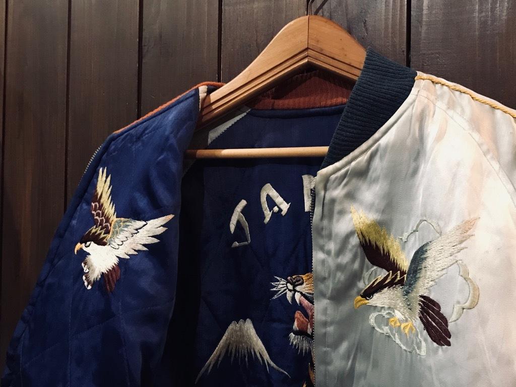 マグネッツ神戸店1/22(水)Vintage入荷! #1 Japan Souvenir Jacket!!!_c0078587_15314324.jpg