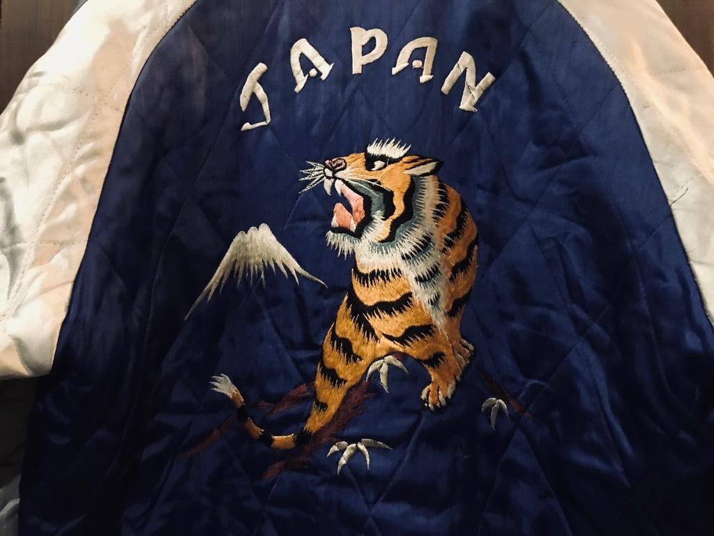 マグネッツ神戸店1/22(水)Vintage入荷! #1 Japan Souvenir Jacket!!!_c0078587_15321787.jpg