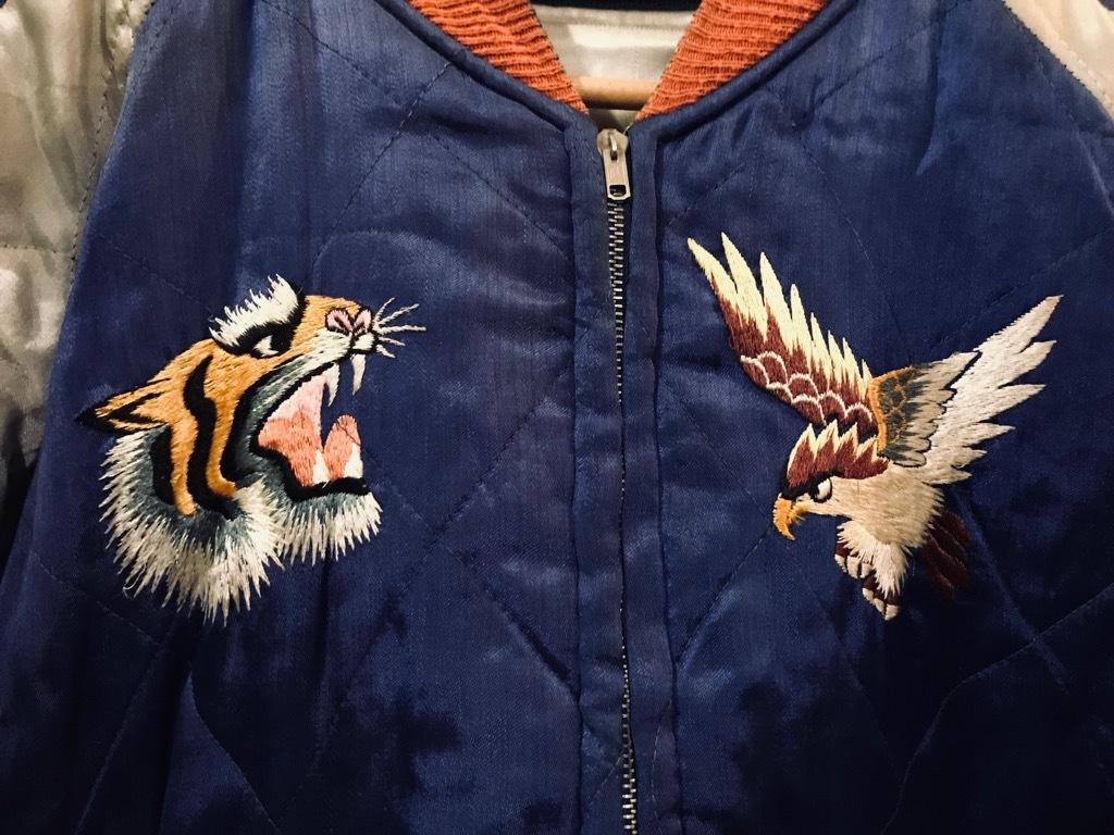 マグネッツ神戸店1/22(水)Vintage入荷! #1 Japan Souvenir Jacket!!!_c0078587_15321790.jpg
