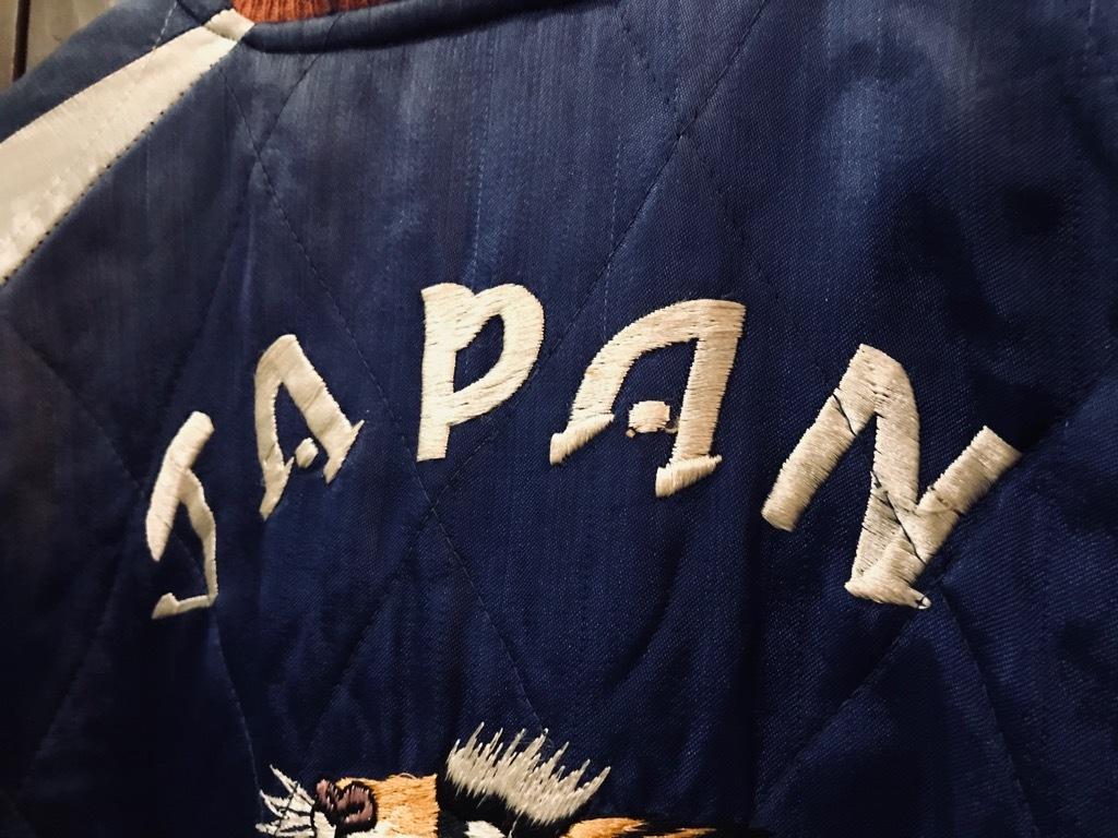 マグネッツ神戸店1/22(水)Vintage入荷! #1 Japan Souvenir Jacket!!!_c0078587_15323067.jpg