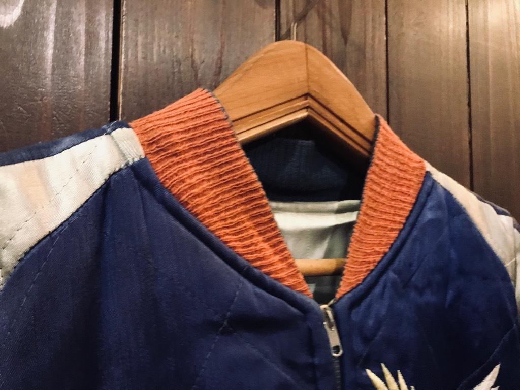 マグネッツ神戸店1/22(水)Vintage入荷! #1 Japan Souvenir Jacket!!!_c0078587_15324406.jpg