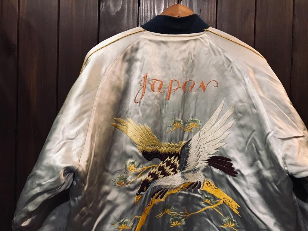 マグネッツ神戸店1/22(水)Vintage入荷! #1 Japan Souvenir Jacket!!!_c0078587_15333246.jpg
