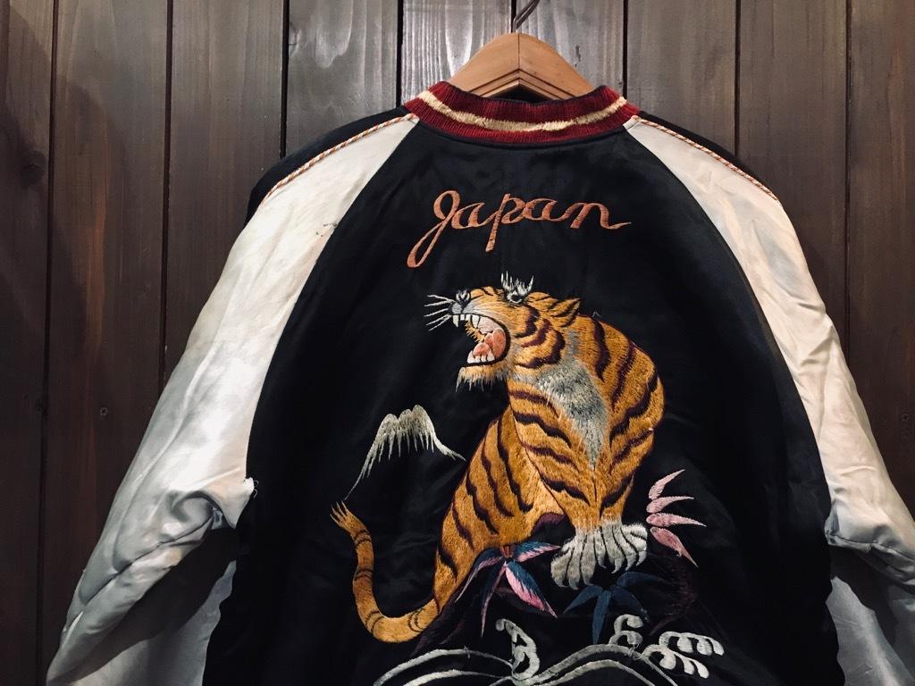 マグネッツ神戸店1/22(水)Vintage入荷! #1 Japan Souvenir Jacket!!!_c0078587_15340641.jpg