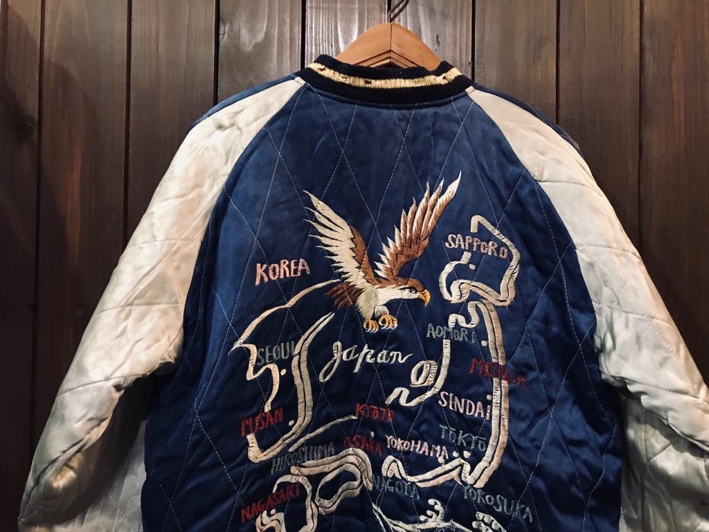 マグネッツ神戸店1/22(水)Vintage入荷! #1 Japan Souvenir Jacket!!!_c0078587_15340665.jpg