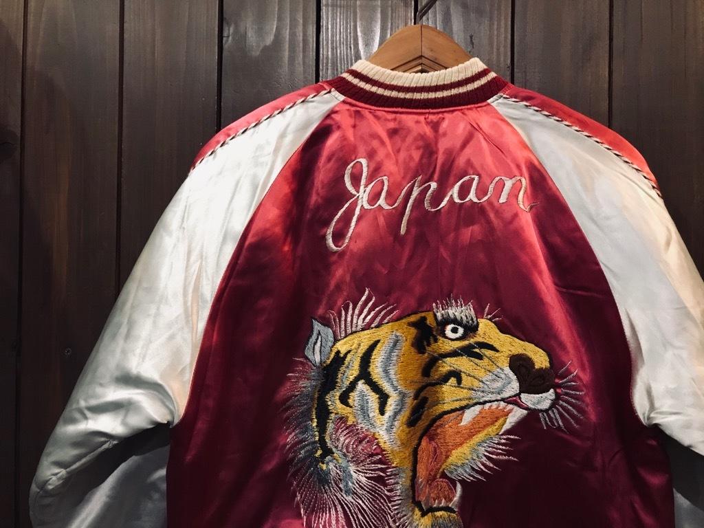 マグネッツ神戸店1/22(水)Vintage入荷! #1 Japan Souvenir Jacket!!!_c0078587_15343819.jpg