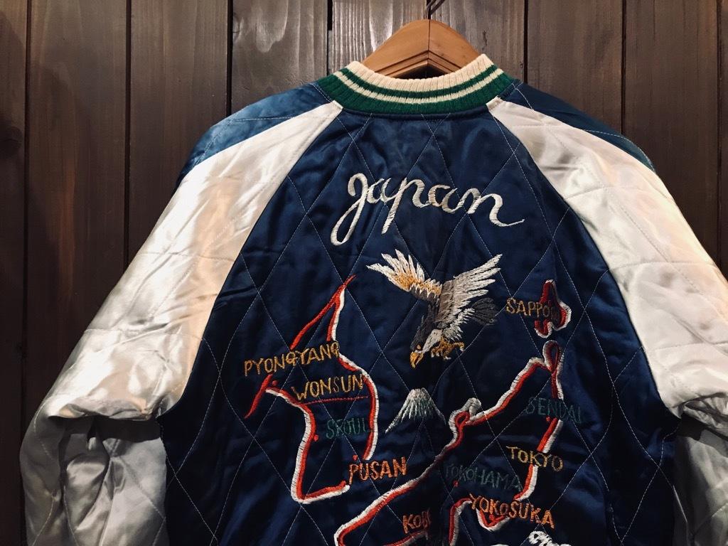 マグネッツ神戸店1/22(水)Vintage入荷! #1 Japan Souvenir Jacket!!!_c0078587_15343832.jpg