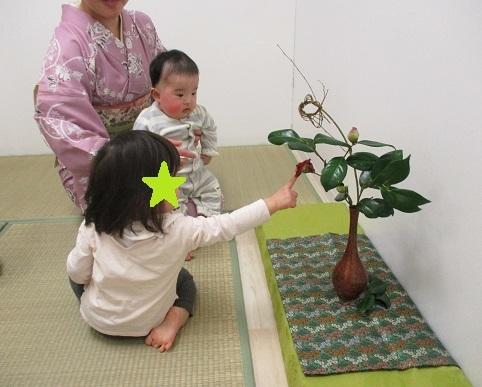 【西新宿園】初詣・初釜_a0267292_14030749.jpg