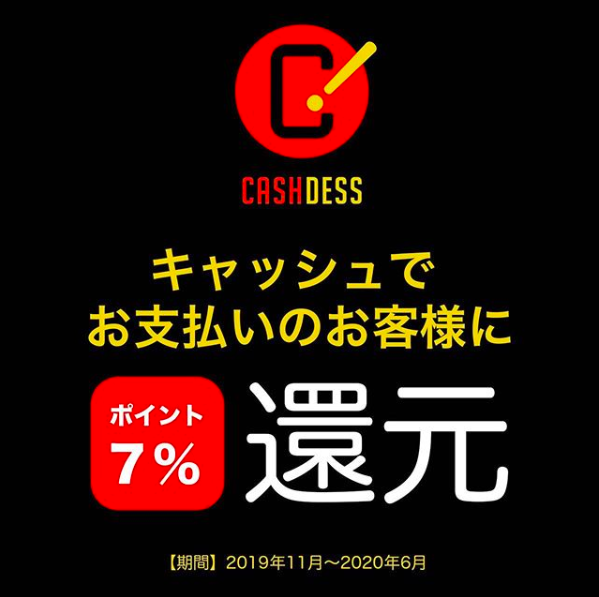 EXTRA SALE START._c0079892_18323427.png