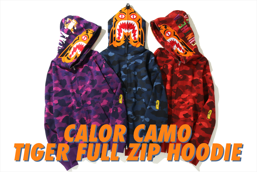 COLOR CAMO TIGER FULL ZIP HOODIE_a0174495_13090006.jpg