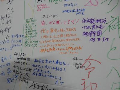 阪神・淡路大震災25年_b0051598_20091689.jpg
