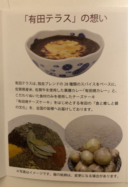ご飯入りビーフシチュー 有田焼シチュー 駅弁_f0144003_23202246.jpg