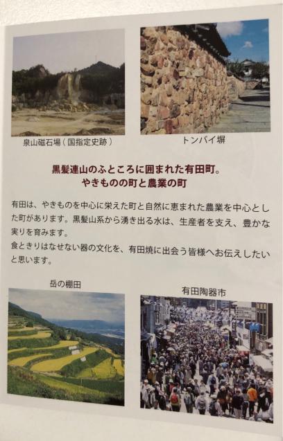 ご飯入りビーフシチュー 有田焼シチュー 駅弁_f0144003_23202883.jpg