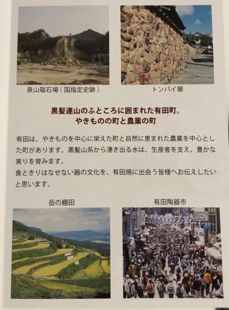 ご飯入りビーフシチュー 有田焼シチュー 駅弁_f0144003_23212834.jpg