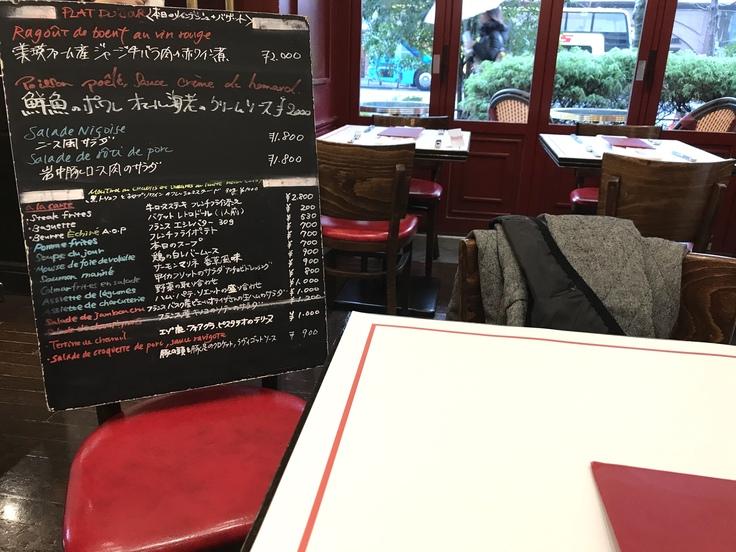 Brasserie VIRON(丸の内)_c0212604_1157358.jpg