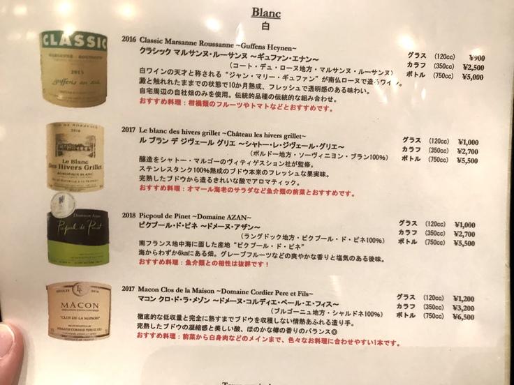Brasserie VIRON(丸の内)_c0212604_11592176.jpg