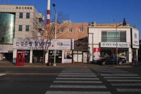 2019年 歳納め大邱 ⑯慶州の朝はヘジャンクッ!_a0140305_01560576.jpg