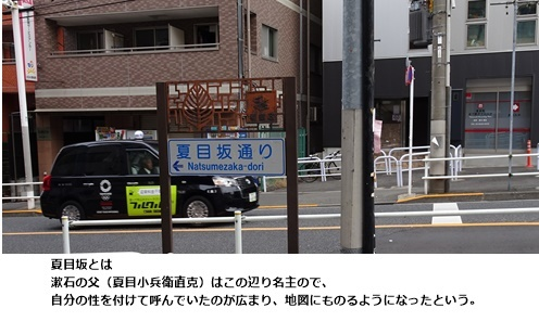 新宿箱根山へ_c0051105_23092445.jpg