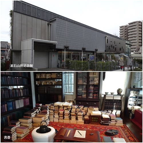新宿箱根山へ_c0051105_23100587.jpg