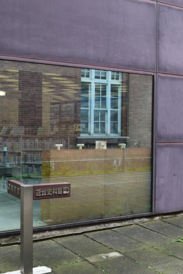 金沢市立玉川図書館・近世資料館(昭和モダン建築探訪)_f0142606_21035957.jpg