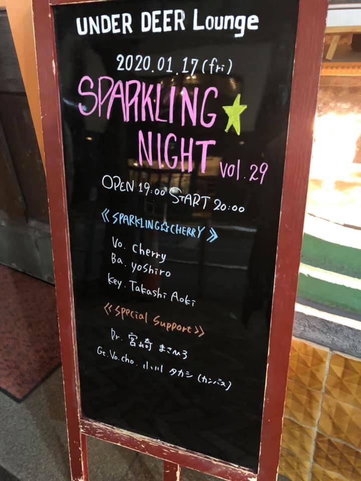SPARKLING☆NIGHT vol.29 ありがとうございました!_a0088007_23244886.jpg