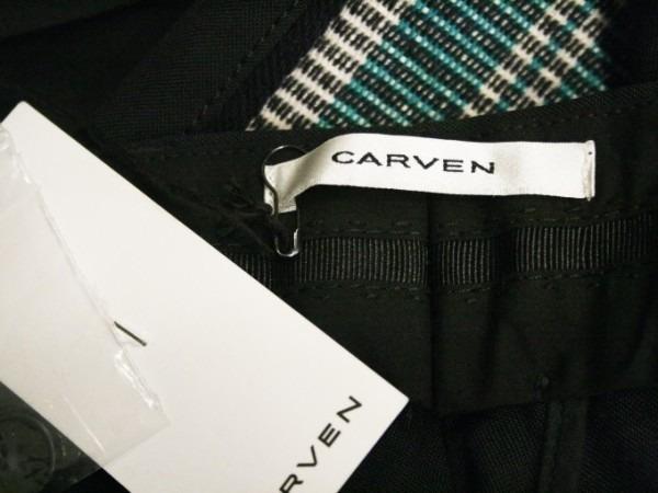 その男本厄、大厄につき 入荷マルタンマルジェラ、カルヴェンの新品、シャツ、パンツ、靴、バッグ_f0180307_03084892.jpg