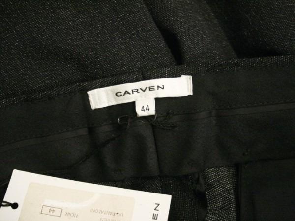 その男本厄、大厄につき 入荷マルタンマルジェラ、カルヴェンの新品、シャツ、パンツ、靴、バッグ_f0180307_03140275.jpg