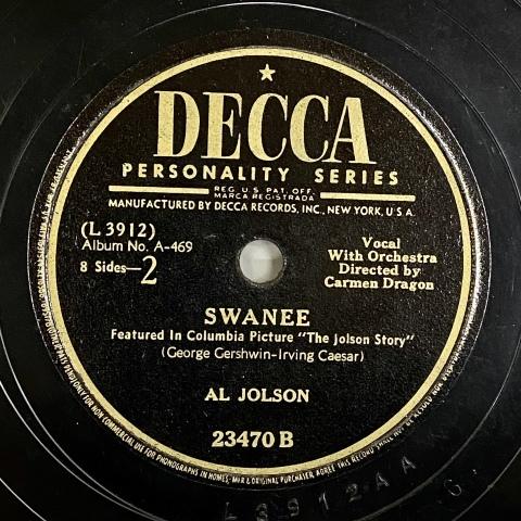 ジャズ・ポピュラーのSP盤を通販サイトにアップしました_a0047010_18503039.jpg