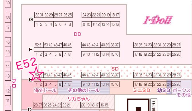 ★1/19(日)アイドール大阪にディーラー参加します★_e0140811_19090723.jpg