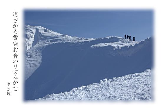 雪景色 その⑬_b0392813_20514088.jpg