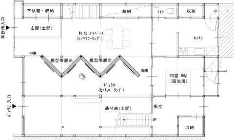 アンビルドシリーズ3 コンクリートの屏風_d0057215_17441655.jpg