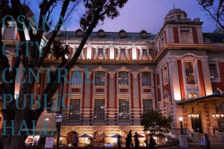 大阪中央公会堂_d0165225_23064584.jpg