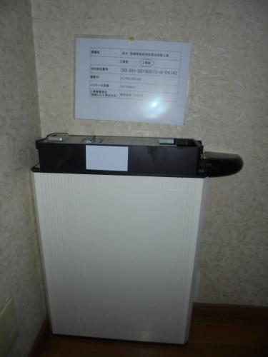 S様邸(南区向洋新町)蓄電池(フレキシブル)工事_d0125228_07322973.jpg