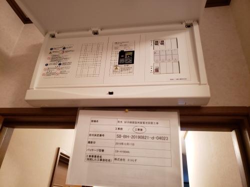 H様邸(西区三滝本町)蓄電池(ハイブリット)工事_d0125228_07421812.jpg