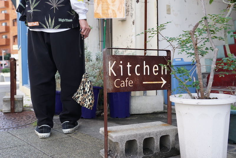 休日ランチ - Kitchen-_a0155932_15531351.jpg
