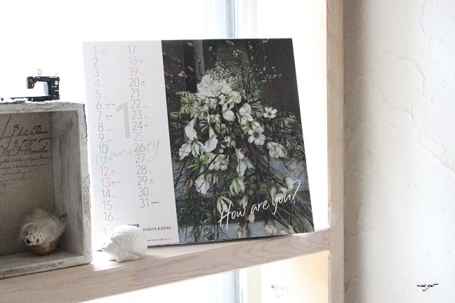 チョコレートが香るお花のWS『日比谷花壇フラワーバレンタイン』に感動♪_f0023333_21321245.jpg