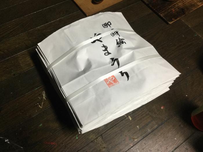 書き初め_e0130334_05500373.jpg