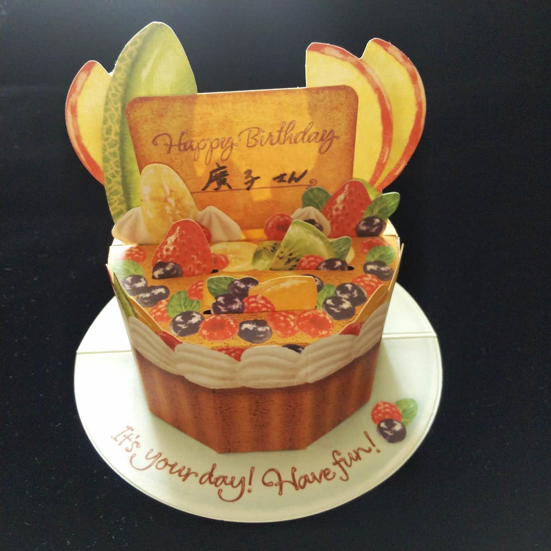 200117   バースデーケーキのバースデーカード_f0164842_00080522.jpg