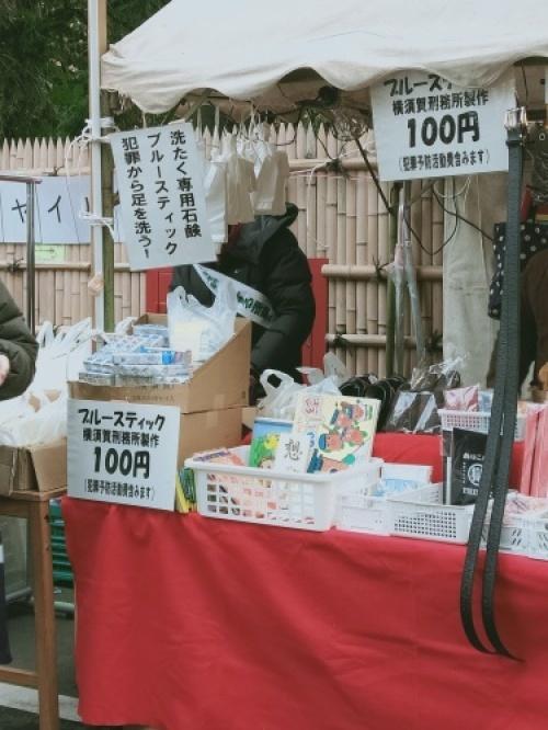 世田谷が好きになるボロ市の楽しみ方_e0343145_23114051.jpg