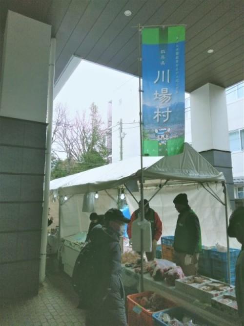 世田谷が好きになるボロ市の楽しみ方_e0343145_23415363.jpg