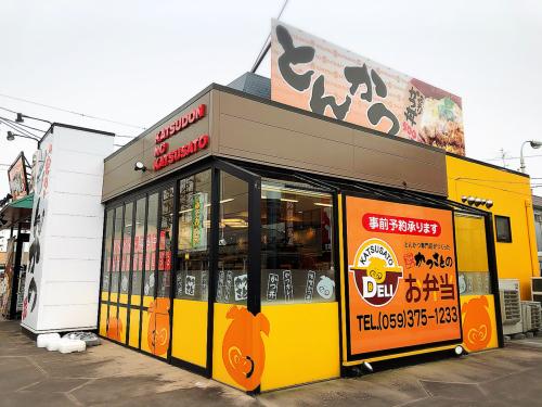 かつさと 鈴鹿ハンター店_e0292546_21205509.jpg