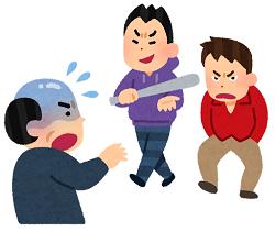 初心者・復帰者応援シリーズ ~サイレス・パライズ~_e0401547_13251098.png