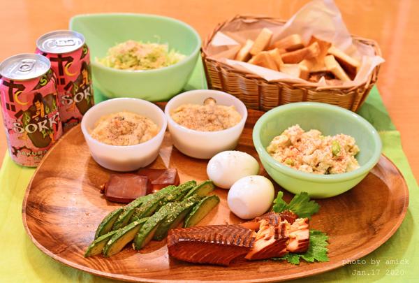 1月21日 火曜日 サーモンとチーズの燻製_b0288550_10565822.jpg