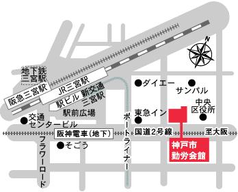 令和3年 神戸市難病医療講演会・相談会のご案内_d0251850_20541557.png