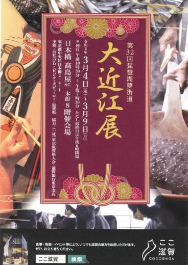 第32回琵琶湖夢街道大近江展工芸出展社のご紹介~part1~_b0165454_08461377.jpg