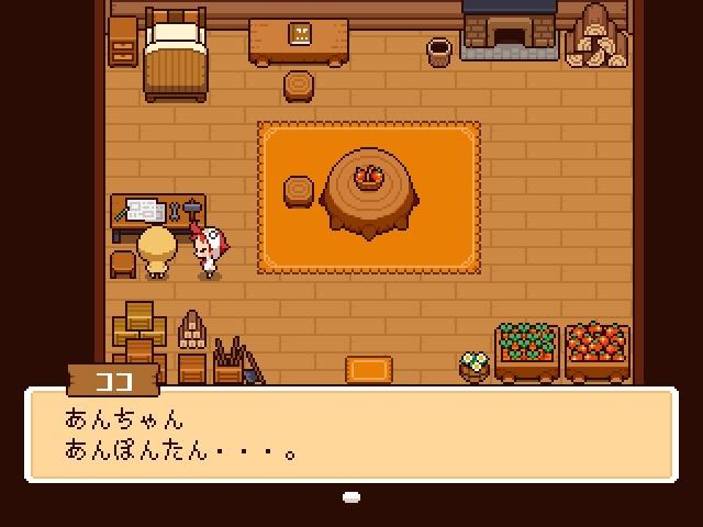 【気になる新作】:『ちょっとび!つぅー(仮)』(PC)_c0090360_22050141.jpg