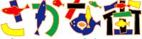 <2019年12月>職場後輩達との三浦半島(城ケ島・三崎・油壷)ウォーキング_c0119160_15530436.png