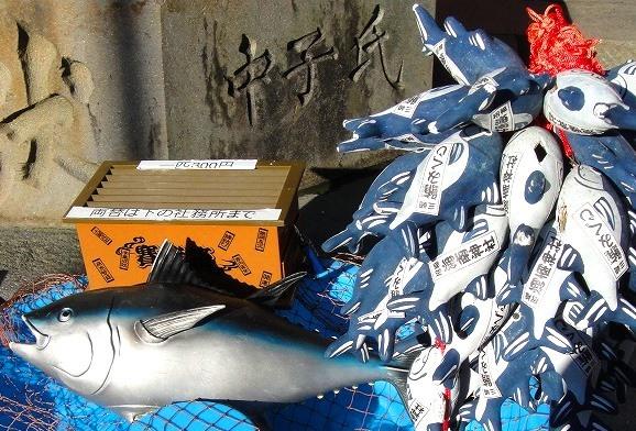 <2019年12月>職場後輩達との三浦半島(城ケ島・三崎・油壷)ウォーキング_c0119160_18110716.jpg