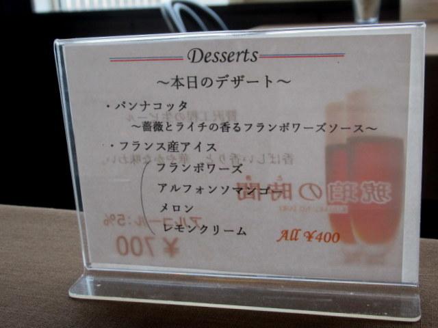 Restaurant U * 佐久のUさん、今月で閉店されます!_f0236260_00274864.jpg