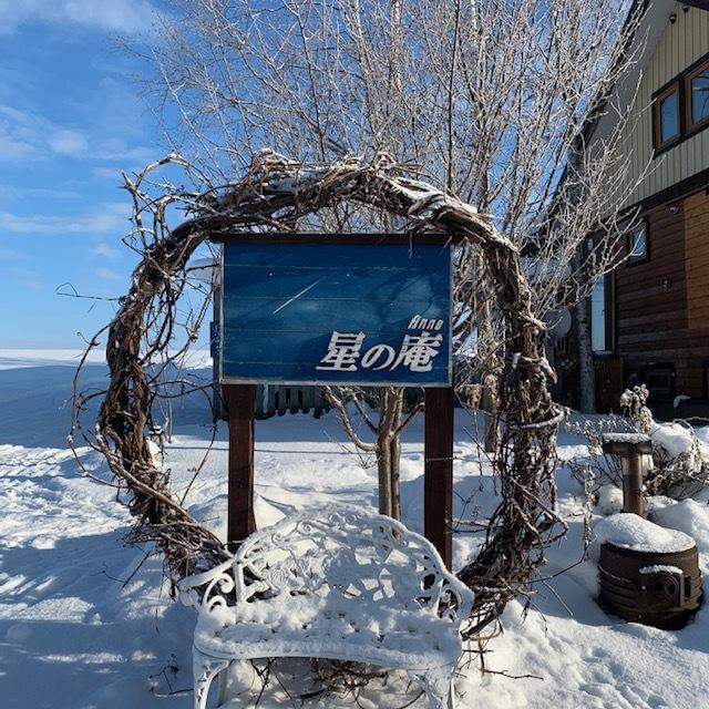 冬の美瑛町をFATバイクで走って来ました!_d0197762_18271181.jpeg